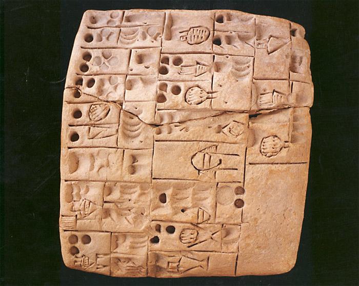 Самый древний в мире записанный рецепт