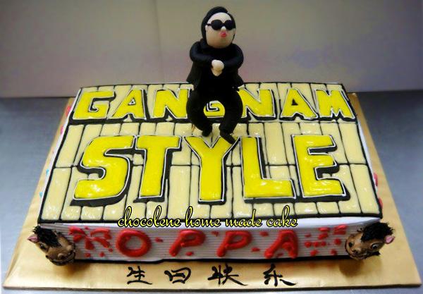 Торт к дню рождения Gangnam Style с фигуркой рэпера PSY