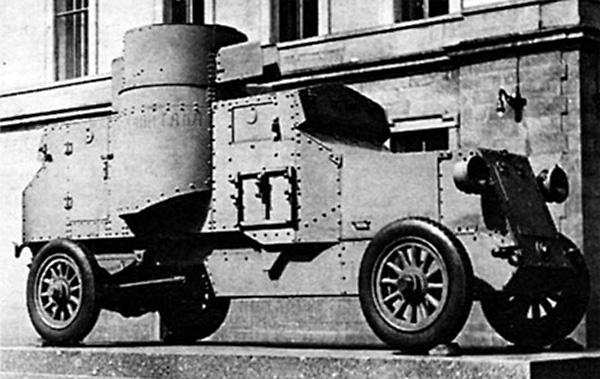 Бронеавтомобиль «Остин-Путиловец»
