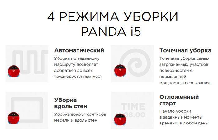 Panda clever i5.