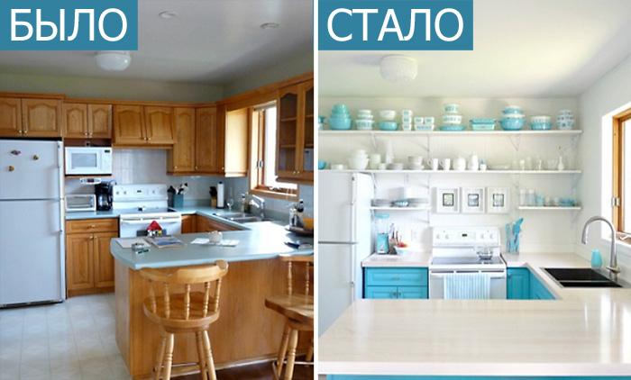 Кухни до и после ремонта.