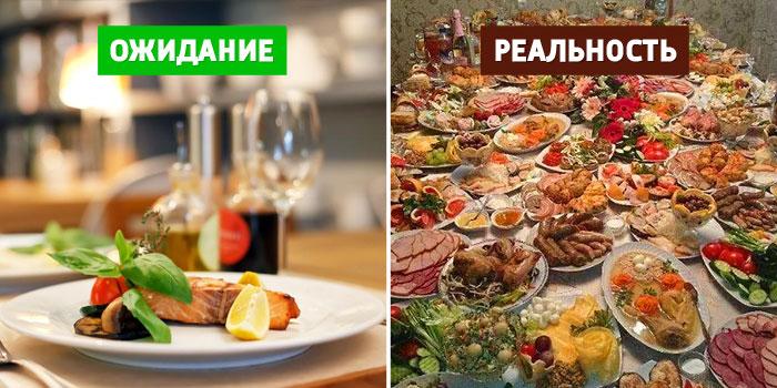 http://www.novate.ru/files/u2/posle-prazdnikov-300.jpg