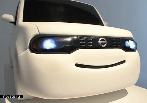 Улыбающийся автомобиль из Японии, пока концепт