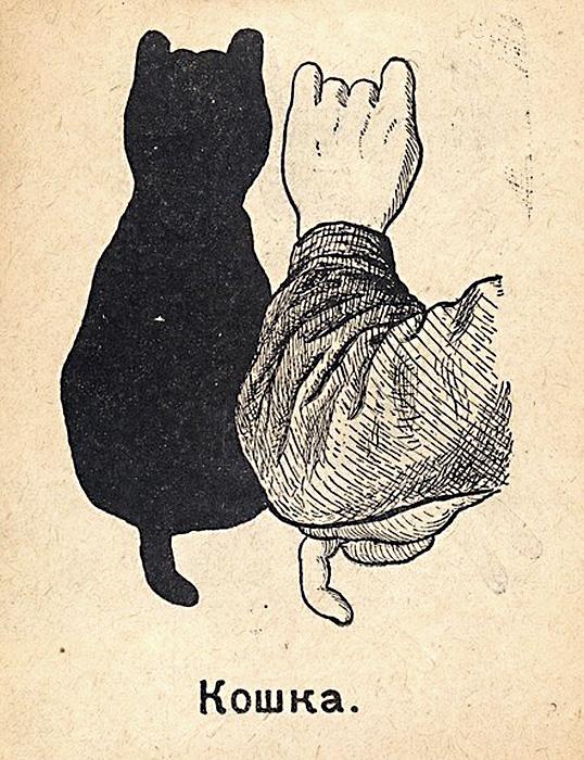 Театр теней: кошка