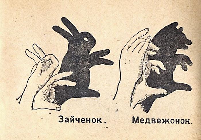 Театр теней: зайчонок и медвежонок