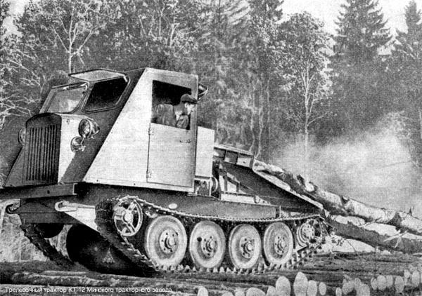 Гусеничный трактор КТ-12