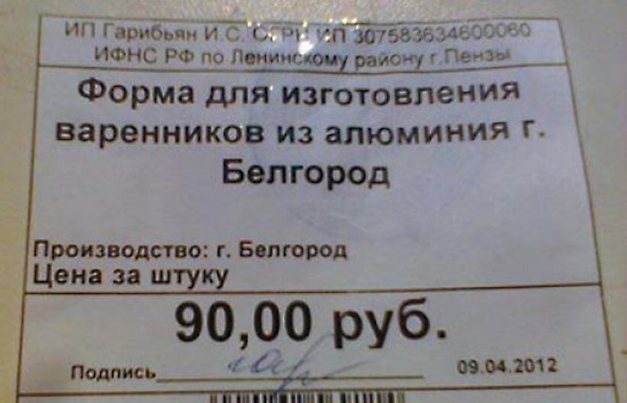 Самые суровые повара живут в Белгороде