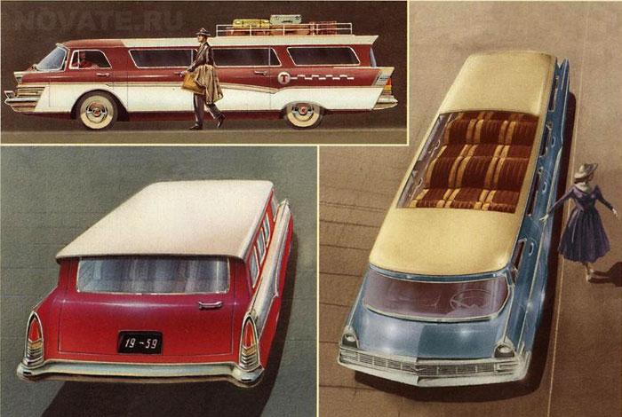 1959: Большой микроавтобус «Юность».