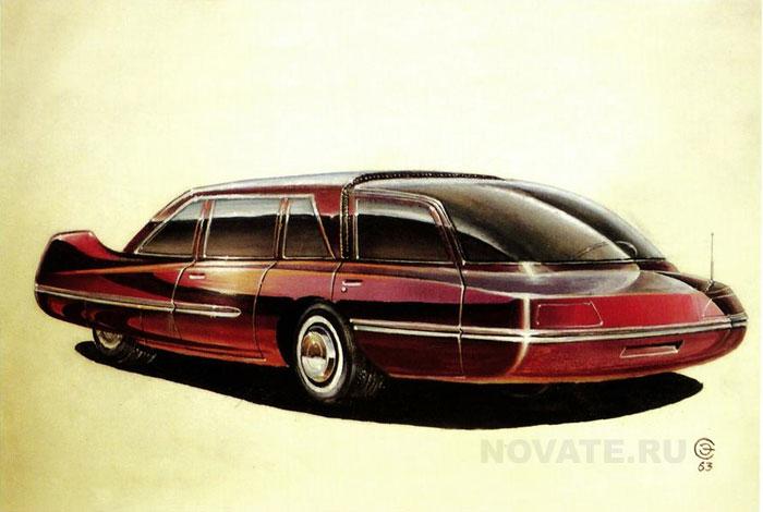 1963: Автомобили с заднемоторной вагонной компоновкой.