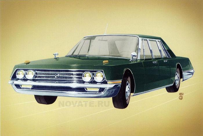 1963: ЗИЛ-114.