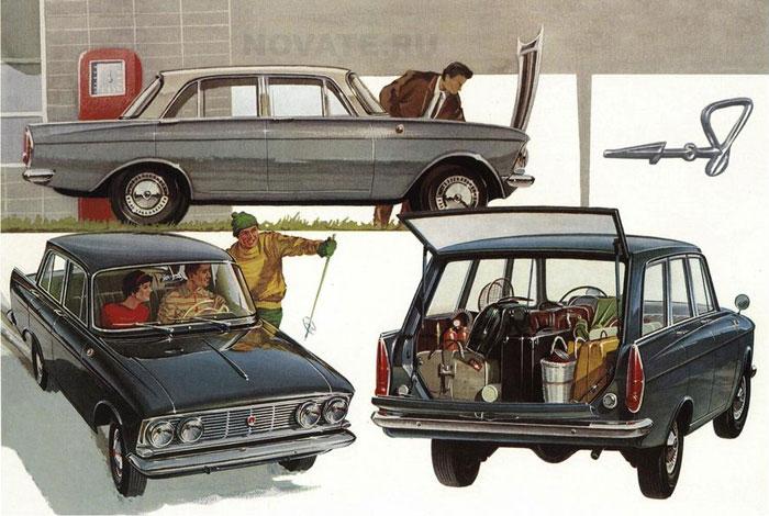 1965: Москвич-408.