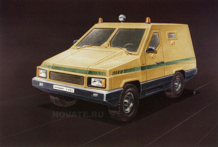 1991: Инкассаторский броневик на базе ГАЗ-66.