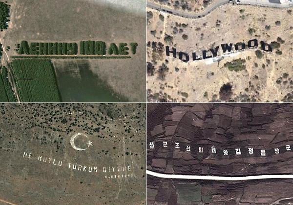 Удивительные гигантские надписи со всего мира, которые можно увидеть на Google Earth