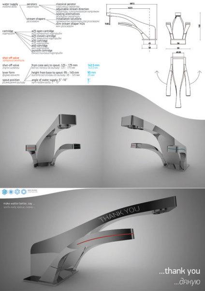 Дизайн современного смесителя