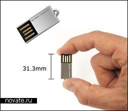 Очень маленькие 8 Гбайт флешки от Super Talent.