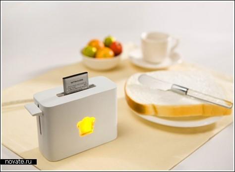 Зарядное устройство в форме тостера
