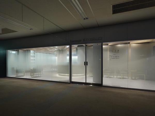 Oita Airport Lounge – креативная лаунж-зона в японском аэропорту от Takao Shiotsuka
