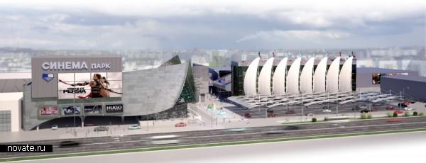 IMAX в Ростове