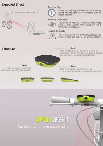 Концепт навигатора - идеальное решение для велосепидистов