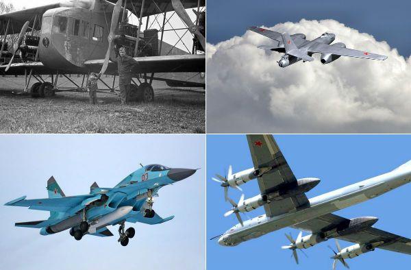 Самые известные отечественные бомбардировщики.