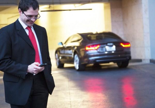 Audi RFID: удабная система платежей