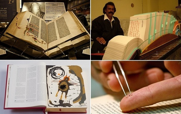 Самые необычные издания Библии.