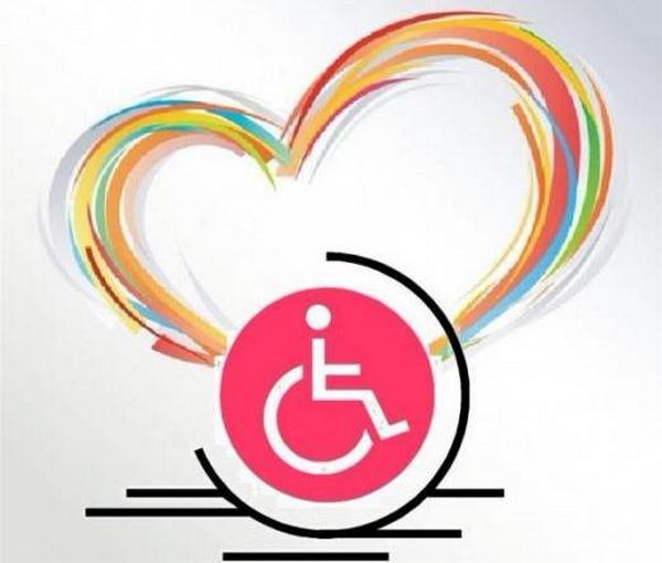 3 января - Международный день инвалидов.