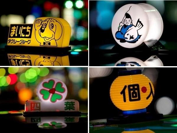 Логотипы на японских такси.
