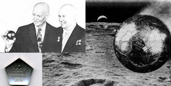 Вымпел с надписью СССР сентябрь 1959 г., доставленный на поверхность Луны.
