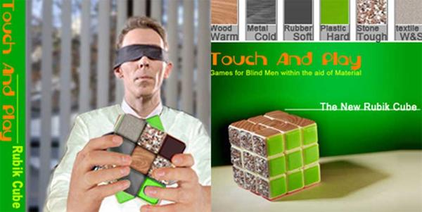 Кубик-Рубик от Zhiliang Chen.