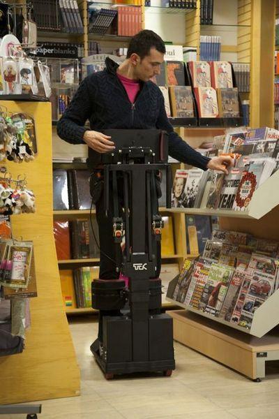 Инвалидное кресло Tek RMD