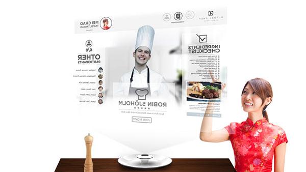 Global Chef: кулинария и голография