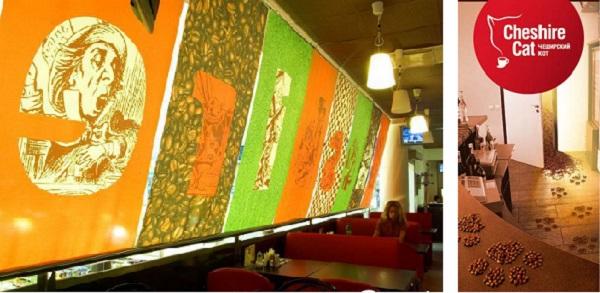Интерьер аппетит-кафе Cheshir Cat