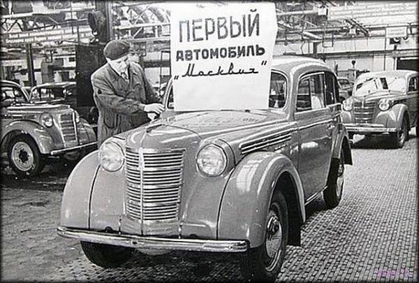 Первый автомобиль марки 'Москвич' 1946 года выпуска