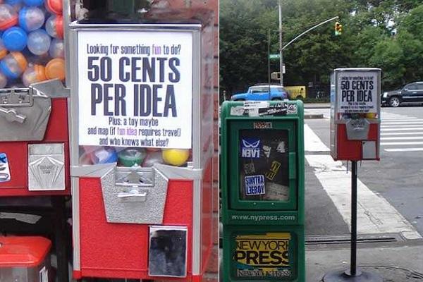 Торговый автомат, продающий вдохновляющие идеи