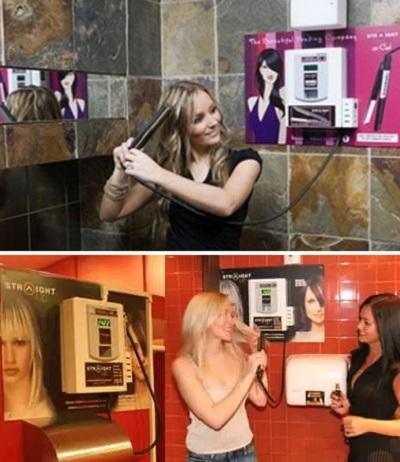 Beauty Vending - торговые автоматы с выпрямителями для волос