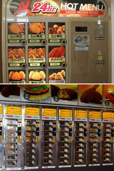 Bamn! - сеть японских торговых автоматов, продающих горячие обеды