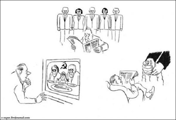 Комикс про Россию от Херлуфа Бидструпа