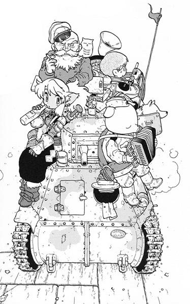 Комикс про Россию от Хаями Расэндзина