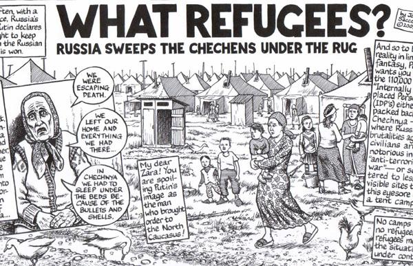 Комикс про Россию от Джо Сакко
