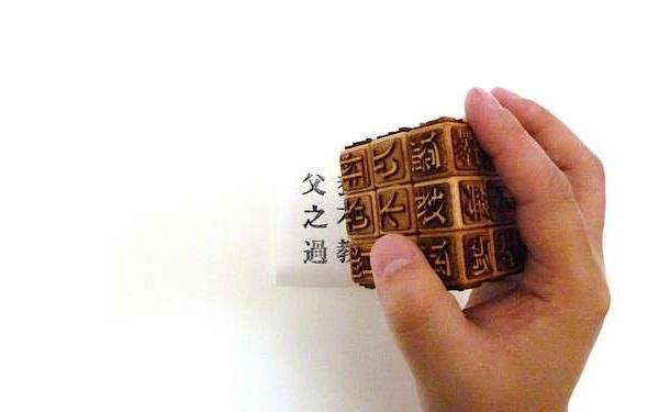 Movable Type Cube - головоломка с печатью для эстетов и знатоков китайского языка