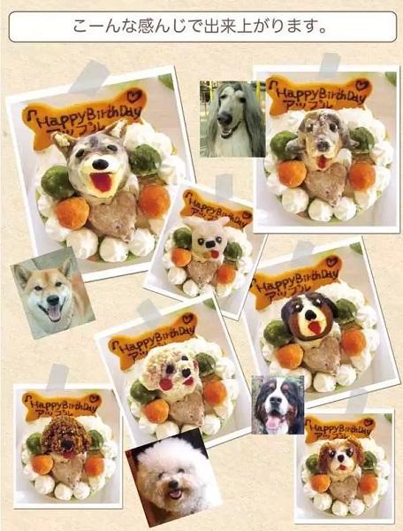 Портретные торты для собак от Dog Diner's Rakuten