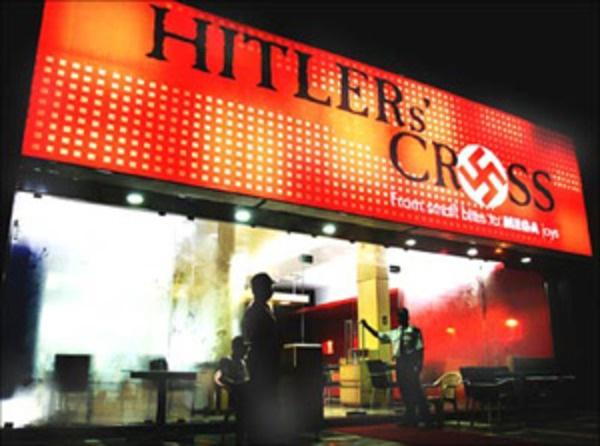 Необычный индийский ресторан Hitler's cross