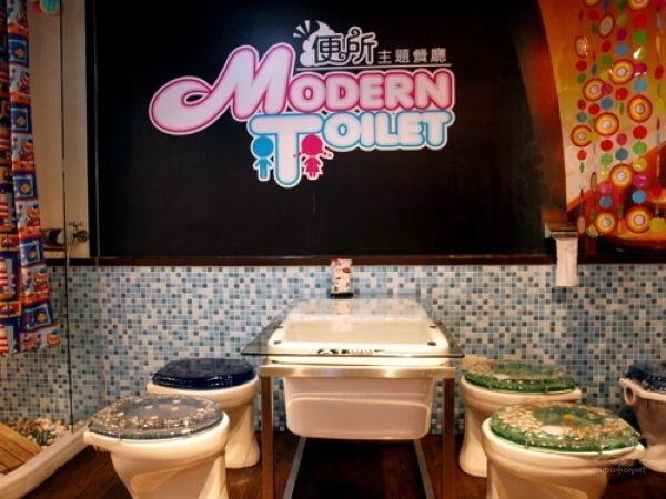 Необычный ресторан Modern Toilet в Тайвани