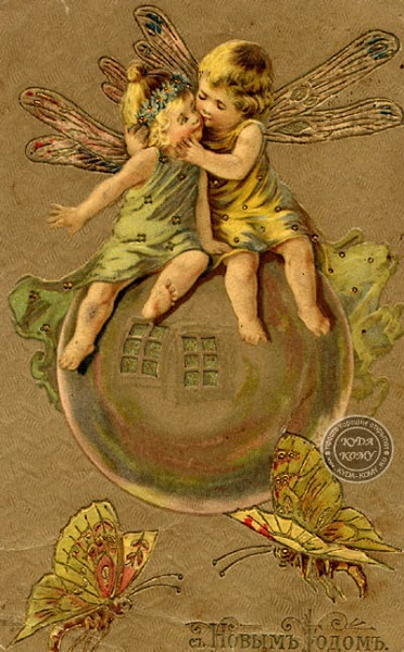 Новогодняя открытка дореволюционного времени, оформленная в лубочном стиле