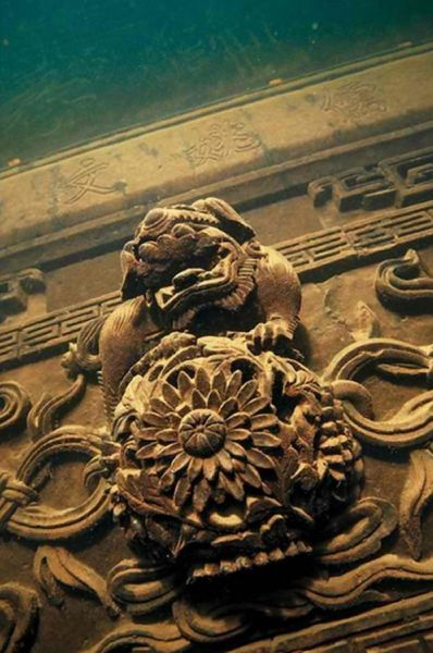 Lion City в Китае