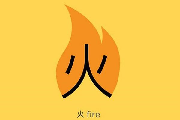 Огонь по-китайски.