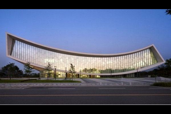 Национальная библиотека в Корее