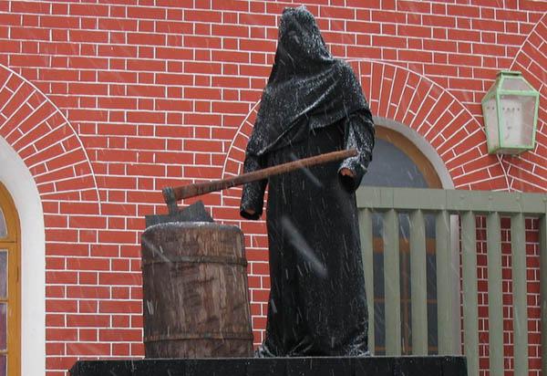 Средневековый палач.