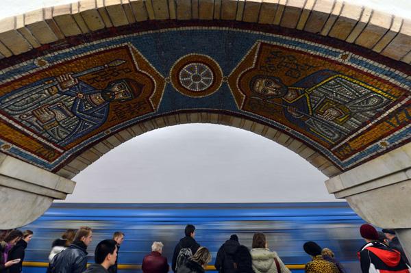 Станция Золотые Ворота (Киев, Украина)